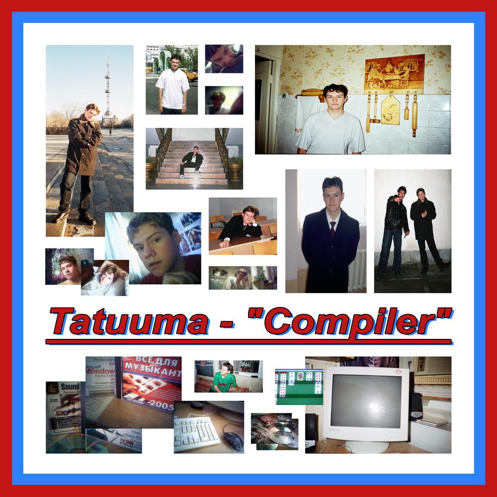 Tatuuma Compiler 2021