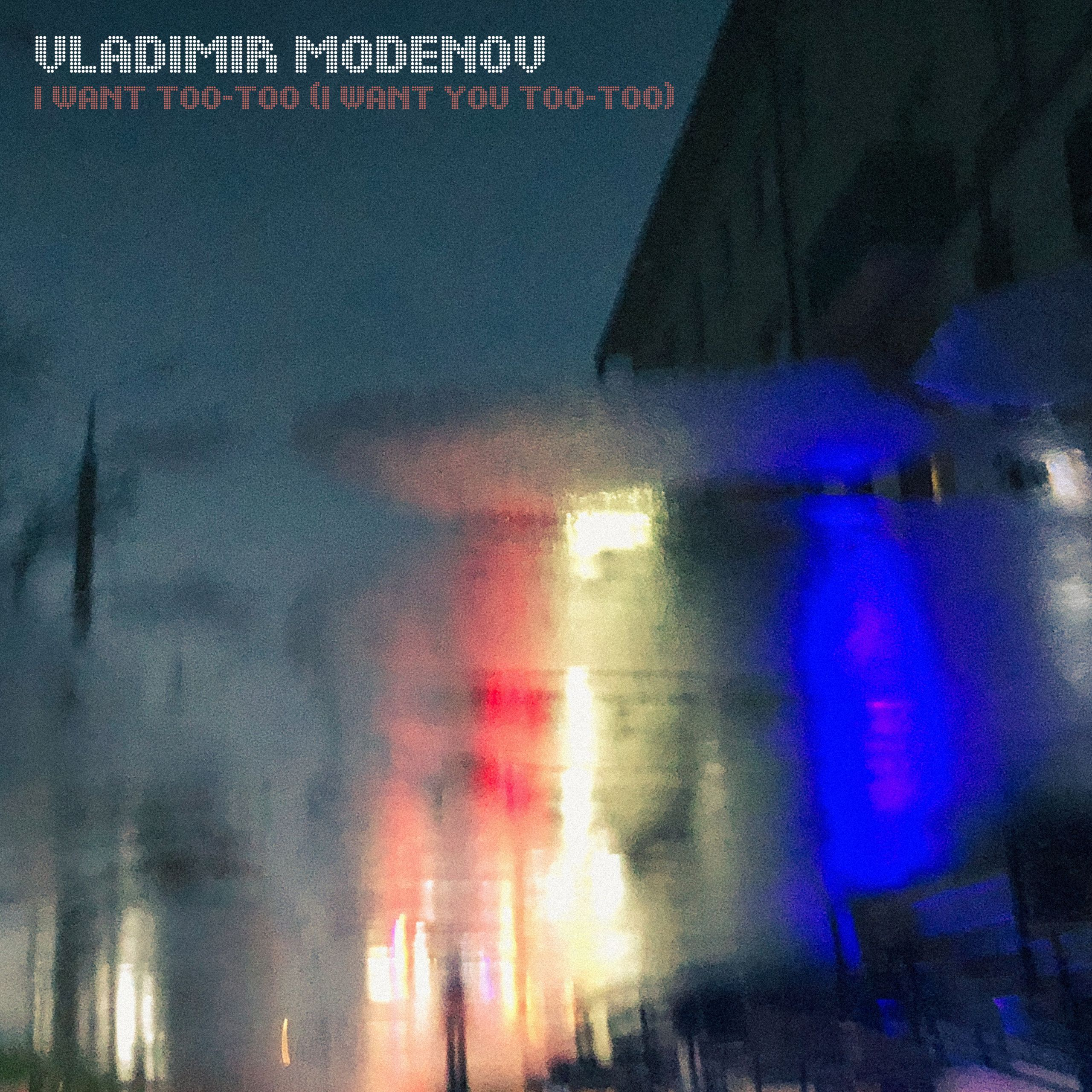 Vladimir Modenov — I Want Too-Too (I Want You Too-Too)